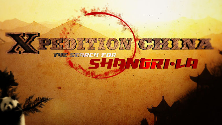 Xpedition China cover image